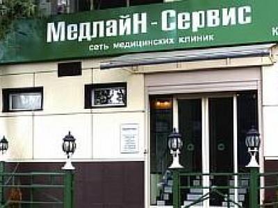 Медицинский центр «Медлайн-Сервис» на ул. Берзарина