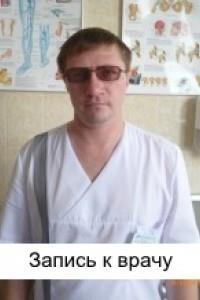 Проктолог Семенов Александр Геннадьевич