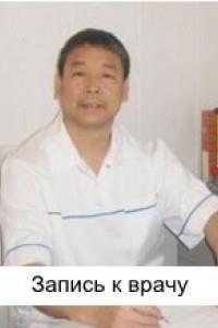 Невролог Лу Минля