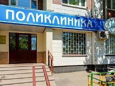 Медицинский центр Доктор Озон на Полежаевской