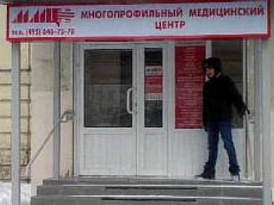 Клиника Братиславский в Печатниках