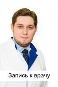 Ортопед Фролов Александр Владимирович