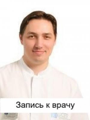 Ортопед Ильин Дмитрий Олегович
