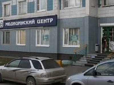 Медицинский центр «Южный» на Пражской