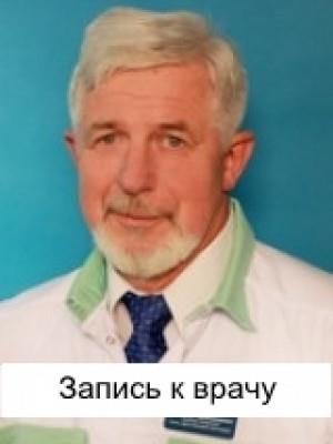 Гинеколог Самойлов Александр Реджинальдович