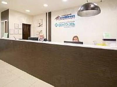 Семейная клиника на Серпуховской