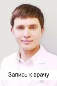 Хирург Поповцев Максим Александрович