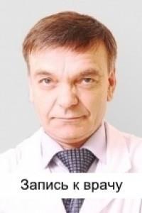 Ортопед Сапрыкин Владимир Викторович