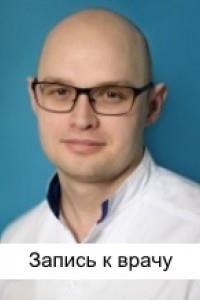 Гастроэнтеролог Матюхин Анатолий Андреевич