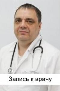 Аллерголог Ардашев Андрей Александрович