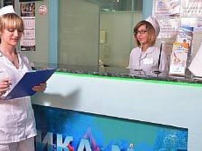 Клиника в Люблино отзывы