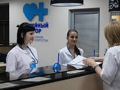 Медицинский центр «Семейный доктор №8»