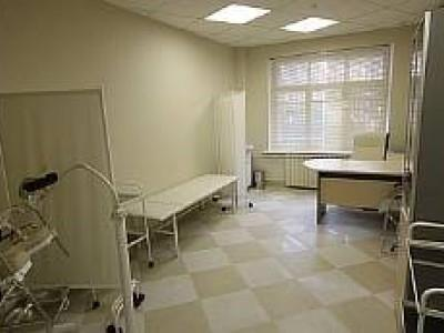 Клиника Поликлиника +1