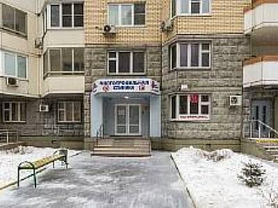 Клиники на Юго-Западной