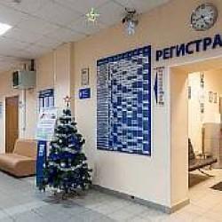 Медицинский центр «СМ-Клиника» на Кунцевской