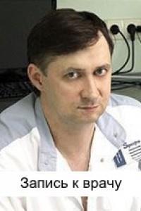 Анестезиолог Уклонский Александр Николаевич