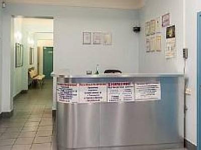 Клиника Марьино отзывы
