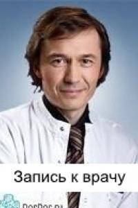 Андролог  Пичуров Сергей Юрьевич