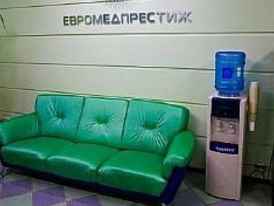 Евромедпрестиж на Шаболовской отзывы