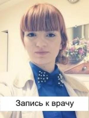 Косметолог Артенян Назели Рафаэловна