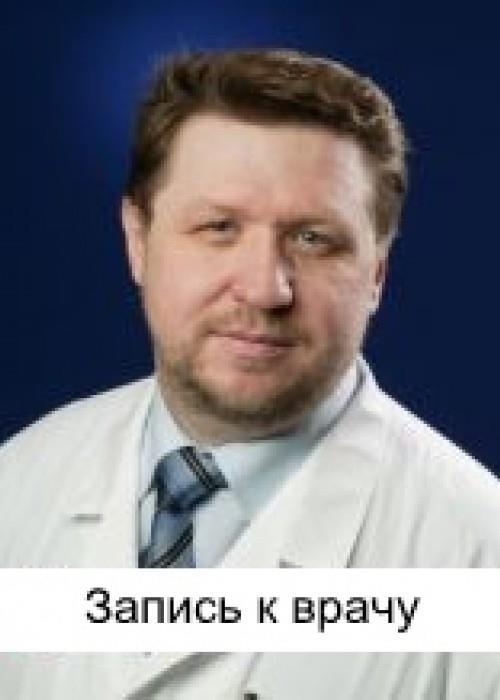 Маммолог новороссийск отзывы
