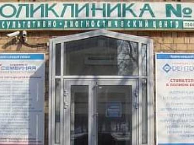 Клиника Семейная на Каширской