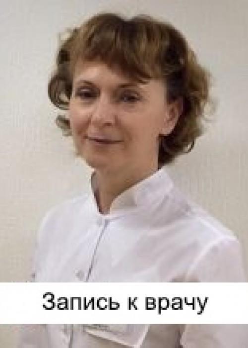 Ольга викторовна терапевт