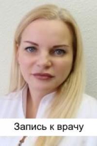 Косметолог Червакова Надежда Владимировна