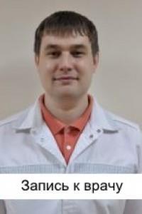 Ортопед Горьков Артем Вячеславович