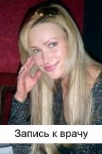 Косметолог Калмыкова Алена Сергеевна