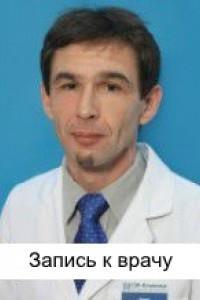 Проктолог Корхов Александр Георгиевич отзывы