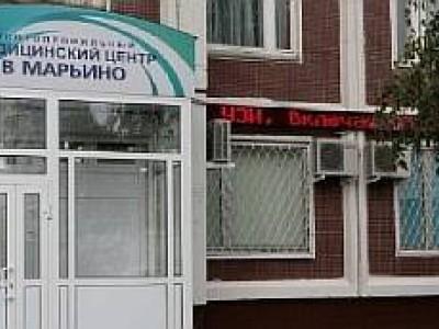 Медицинский центр на ул. Перерва отзывы