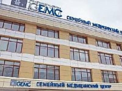 Семейный медицинский центр в Солнцево