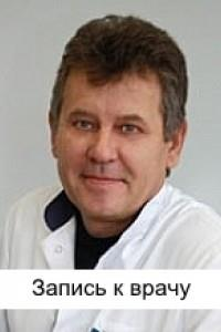 Маммолог Васильев Александр Петрович