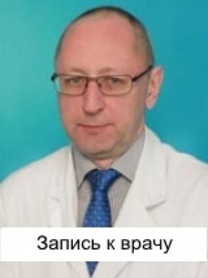Кардиолог Заботнов Владимир Иванович