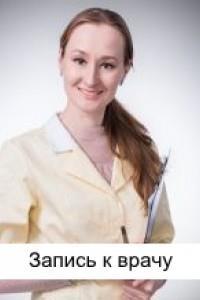 Эндокринолог Фабричнова Анастасия Анатольевна