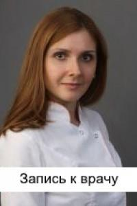 Эндокринолог Федорова Ольга Сергеевна