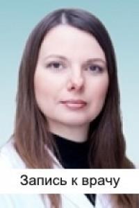 Эндокринолог Галкина Юлия Анатольевна