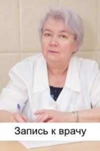 Нефролог Попова Лариса Александровна
