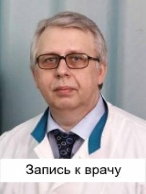 Невролог Яковлев Виталий Сергеевич