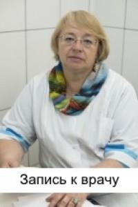 Гастроэнтеролог Федотова Татьяна Федоровна